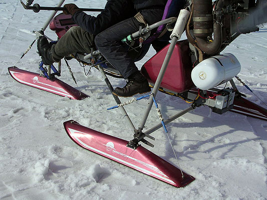 Продукция компании авиаспектр лыжи